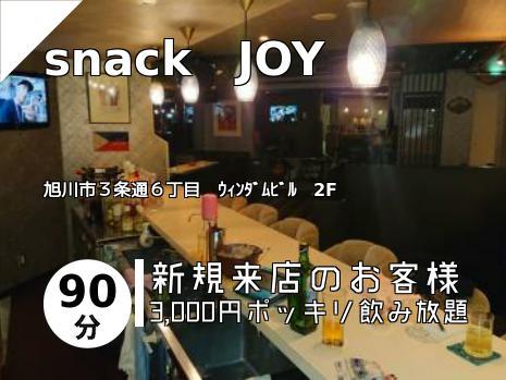 snack JOY