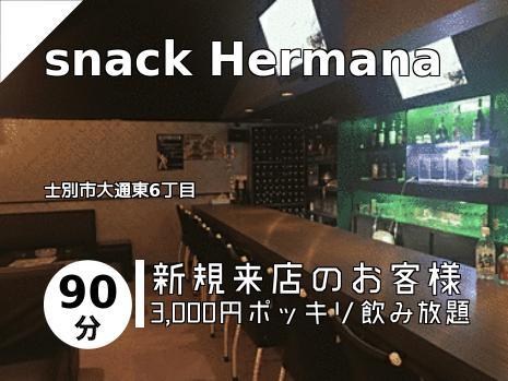snack  Hermana