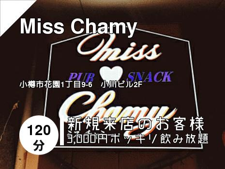 Miss Chamy