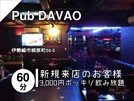 Pub DAVAO