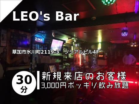 LEO\'s Bar
