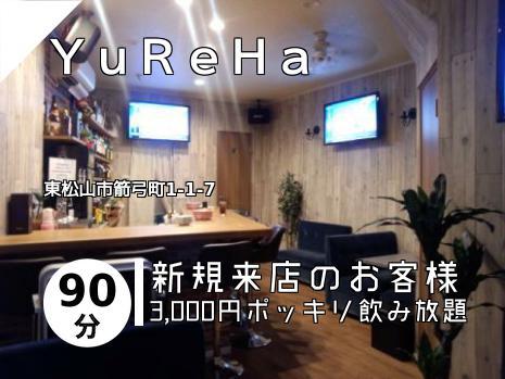 YuReHa