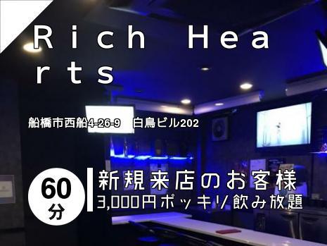 Rich Hearts