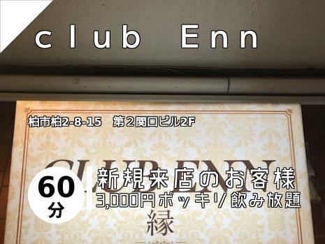 club Enn