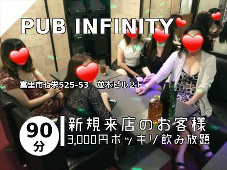 PUB  INFINITY