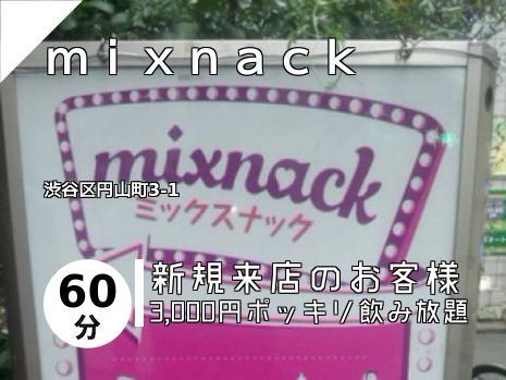 mixnack