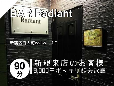 BAR  Radiant