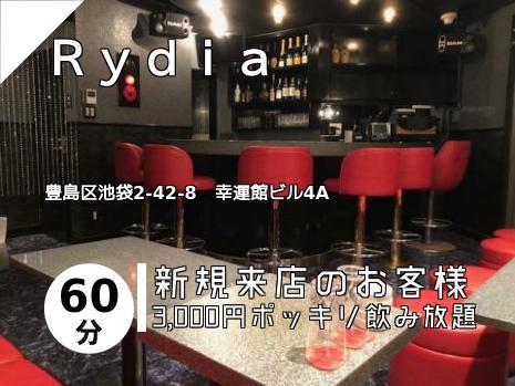 Rydia