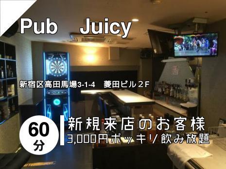 Pub Juicy