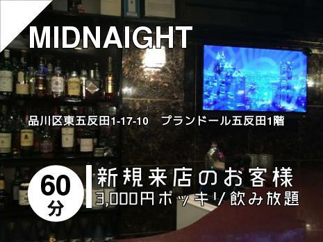 MIDNAIGHT