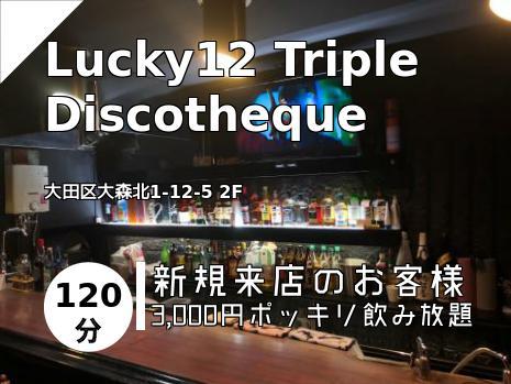 Lucky12 Triple Discotheque
