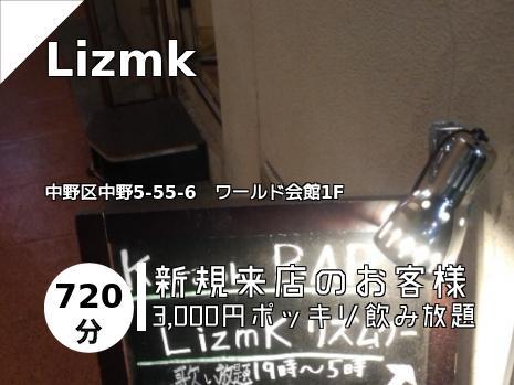 Lizmk