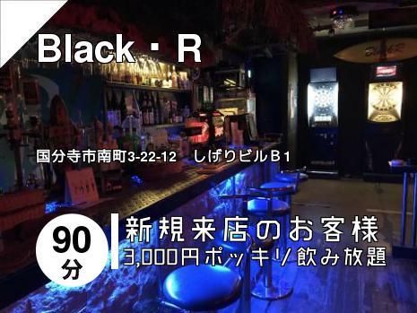Black・R
