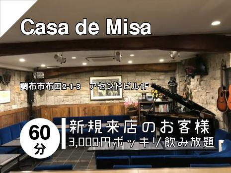 Casa de Misa