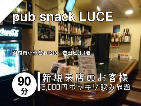pub snack LUCE