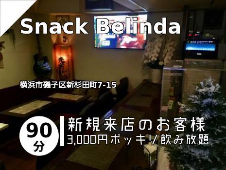 Snack Belinda