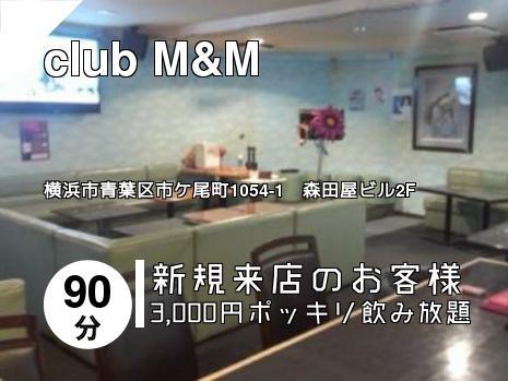 club M&M