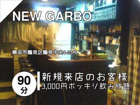 NEW  GARBO