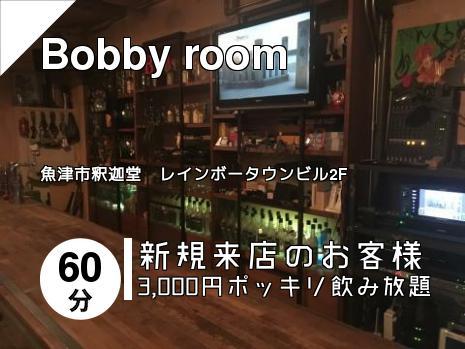Bobby  room