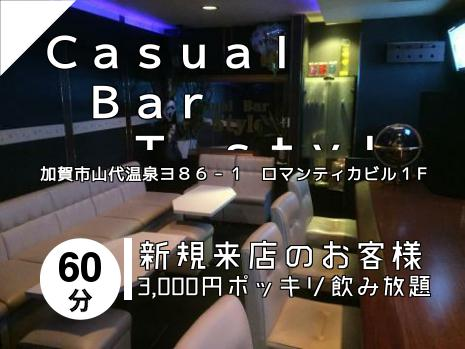 Casual   Bar      T-style