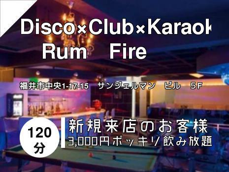 Disco×Club×Karaoke Rum Fire