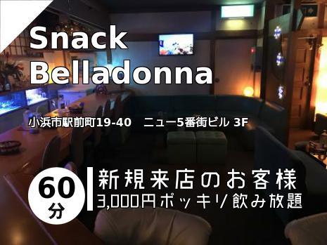 Snack Belladonna