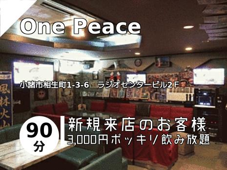 One Peace