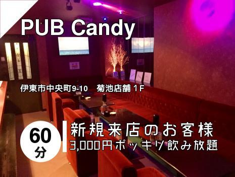 PUB Candy