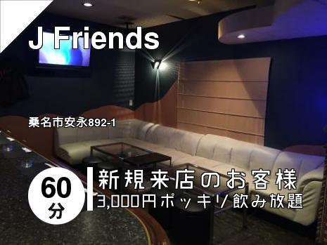 J Friends