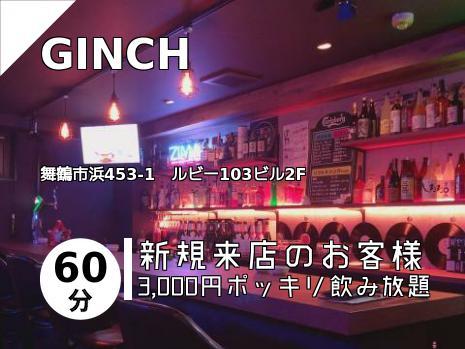 GINCH