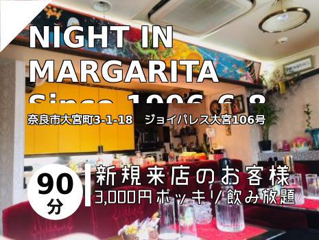 NIGHT IN MARGARITA