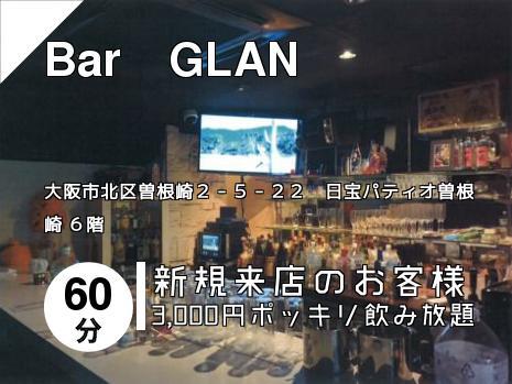 Bar GLAN