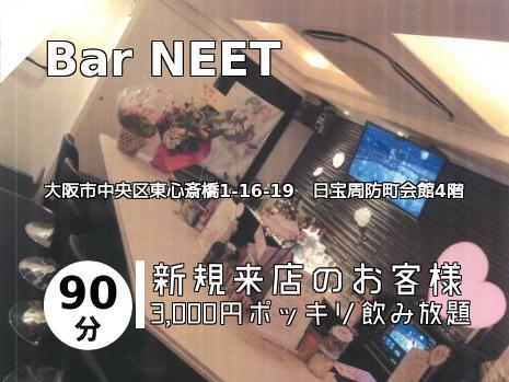Bar NEET