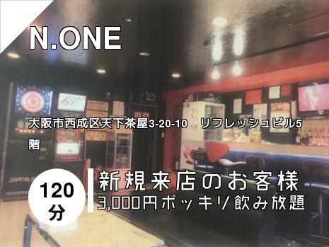N.ONE