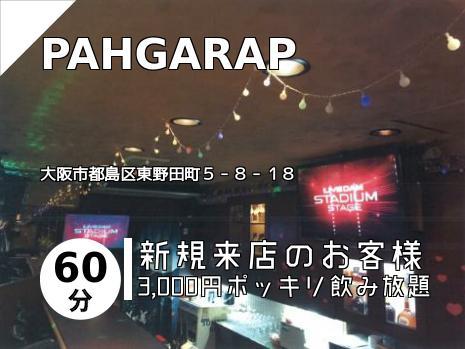 PAHGARAP
