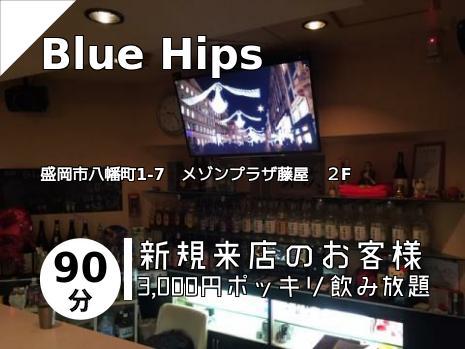 Blue  Hips