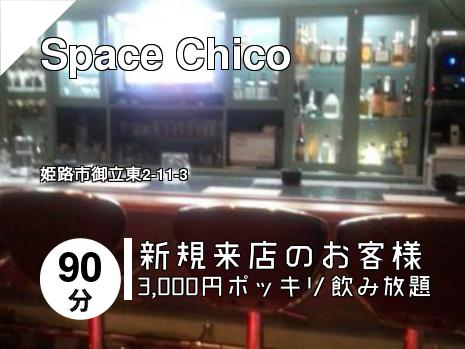 Space Chico