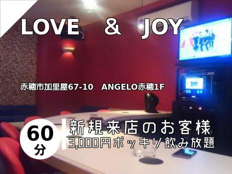 LOVE & JOY