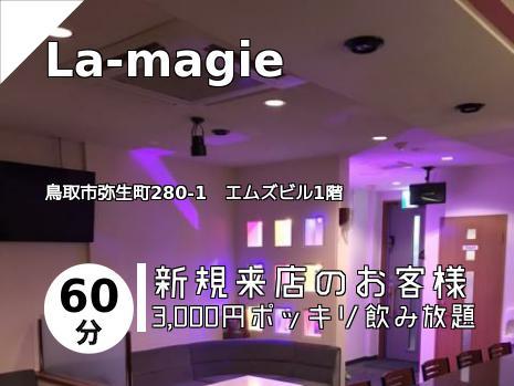 La-magie