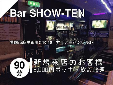 Bar SHOW-TEN