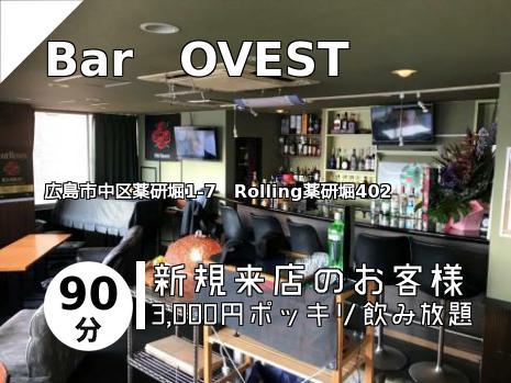 Bar OVEST