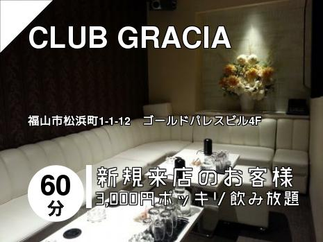 CLUB GRACIA