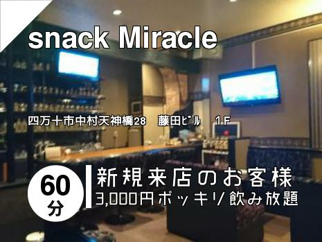 snack  Miracle
