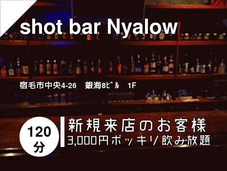 shot bar  Nyalow