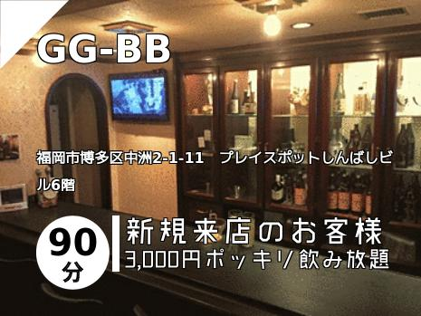 GG-BB
