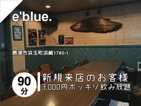e\'blue.