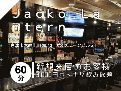 Jacko Lantern