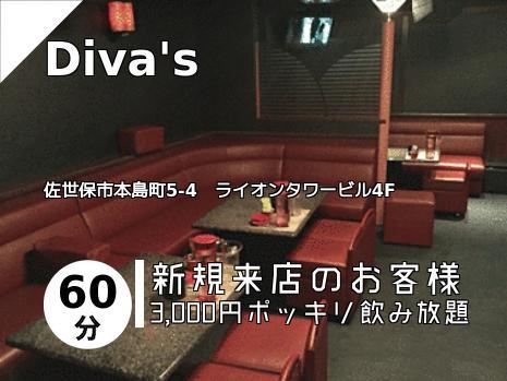 Diva\'s
