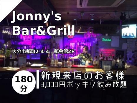 Jonny\'s Bar&Grill