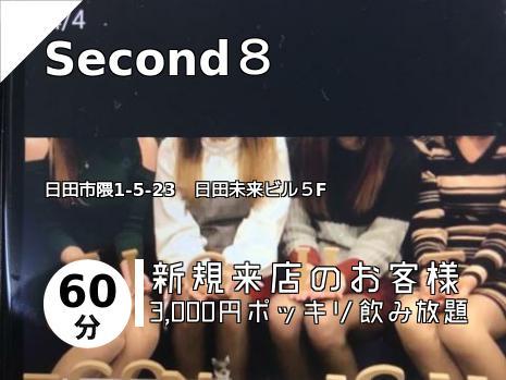 Second8